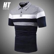 Polo de manga corta a rayas para hombre, camisetas informales ajustadas, camisetas transpirables con cuello vuelto, Polo de verano