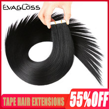 "Evagloss Huid Inslag Machine Remy Tape In Human Hair Extensions 20 Pcs 40 Pcs 80 Pcs Plakband In Haar extensions 12 ""/14""/16 ""/20""(China)"