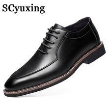Мужские кожаные туфли в британском стиле черные классические
