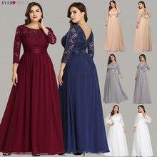 Свадебное платье размера плюс, красивое элегантное ТРАПЕЦИЕВИДНОЕ ПЛАТЬЕ с круглым вырезом и рукавом три четверти, длинные кружевные платья для матери невесты