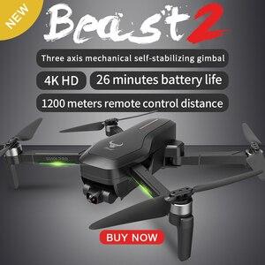 SG906 Pro 2 Drone 3-осевой карданный стабилизатор с GPS 4K 5G WI-FI двойная камера Профессиональный RC ESC 50X зум бесщеточный Quadcopter зверь RC Дрон