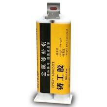 Клей для ремонта металла устойчивый к высоким температурам и