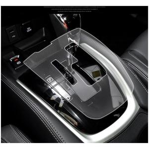 Lsrtw2017 наклейка на приборную панель автомобиля из ТПУ для nissan x-trail rouge 2014 2015 2016 2017 2018 2019 2020 с защитой от царапин