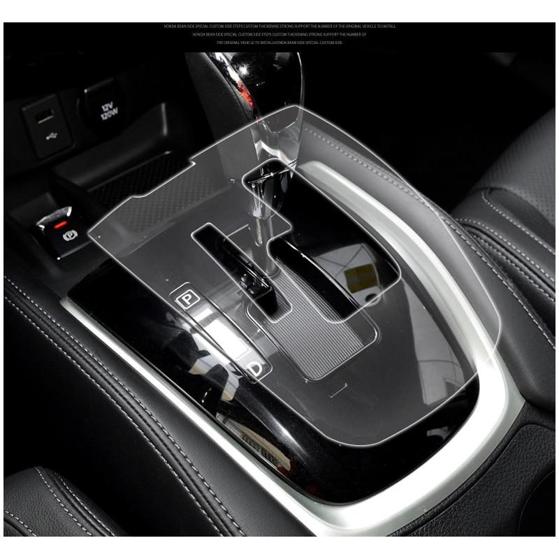 Lsrtw2017 TPU Car Gear Dashboard Film Sticker For Nissan X-trail Rouge 2014 2015 2016 2017 2018 2019 2020 Anti-scratch