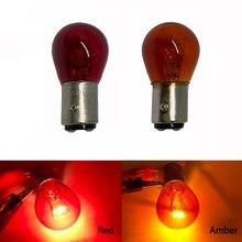 1pcs PY21W 1156 BA15S Amber Car Auto Scooter Indicator Break Parking Turn Light Bulb Lamp BAY15D Halogen lamp bulb 12V Red amber