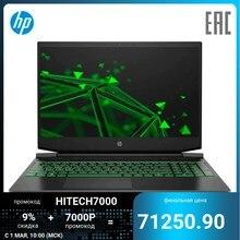 Ноутбук HP Pavilion 15-dk1066ur Intel i5 10300H 2500MHz/15.6