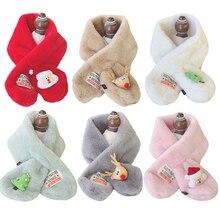 Зимний теплый шарф с рисунком для маленьких мальчиков и девочек, детские шарфы с воротником, шейные платки для малышей