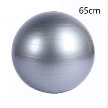 Спортивный мяч для йоги баланс Пилатес Мяч взрывозащищенный