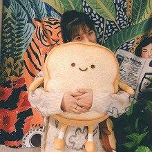 Dolls Bread Plush-Toy Toast Stuffed Emotional Creative Soft Kids Cartoon Cute Gifts