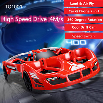 Air-Land Amphibious Car Drone TG1001 2.4G Remote Control Aircraft Car Flying Toys Car with 3D Flip Rolling Cool Drift Car gift