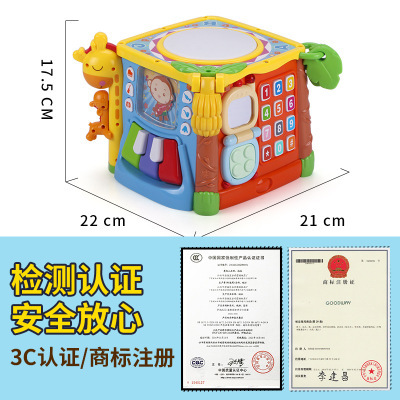 Children Racket Pat Baby Early Childhood Music Drum 0-1-3-Year-Old Educational Music Drum Mainland China Toy Unisex