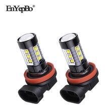 2 шт Автомобильные светодиодные лампы h8 h9 9005 9006 hb3 4