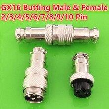 цена на 1set GX16 Butting Docking Male & Female 16mm Circular Aviation Socket Plug 2/3/4/5/6/7/8/9/10 Pin Wire Panel Connectors