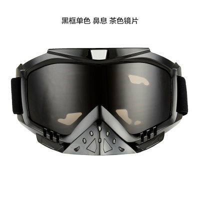 Motorcycle Off-road Helmet Goggles Cycling Windproof Eye-protection Goggles Ski Goggles Race Car Goggles