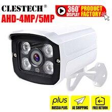 4Array SONY IMX326กล้องวงจรปิดAHDกล้อง5MP 4MP 3MP 1080P FULL HD AHD H 5.0MPกันน้ำกลางแจ้งIR Night vision Security Cam