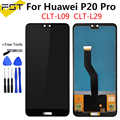 6.1 ''TFT Huawei 社 P20 Pro の Lcd ディスプレイ + タッチスクリーンデジタイザアセンブリの交換 Huawei 社 P20Pro CLT-L04 CLT-L09 CLT-L29