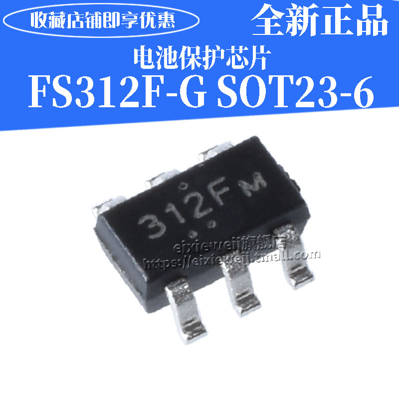 10PCS/LOT   FS312F-G 312F SOT-23-6 FS312  New Original In Stock