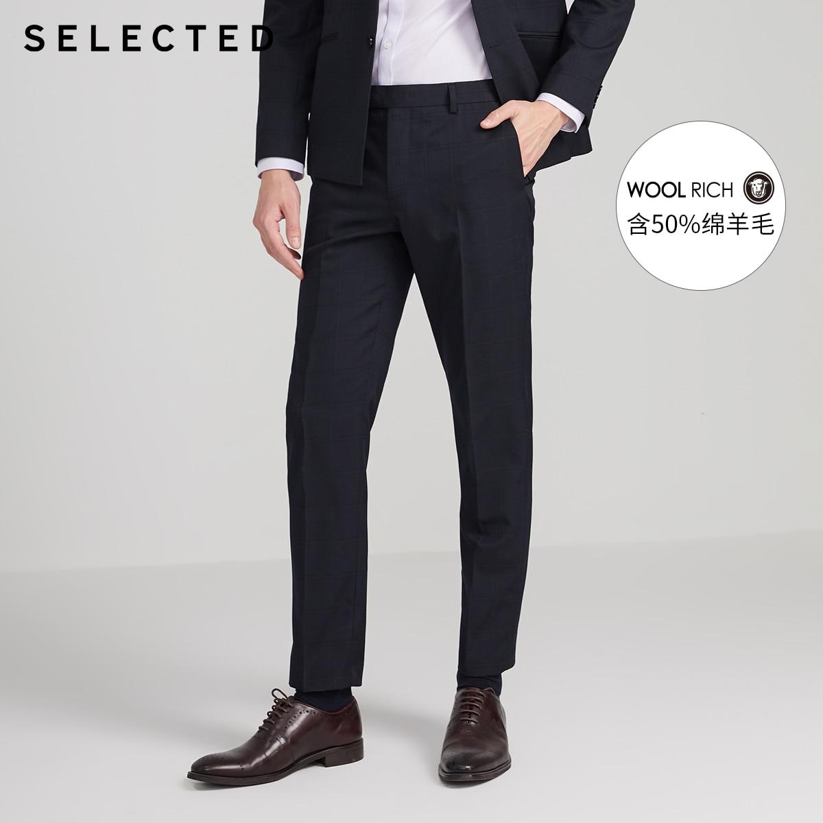 SELECTED Men's Slim Regular Fit Business Woolen Plaid Suit Pants S|42016B508