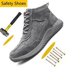 강철 발가락 모자 Anti smashing 남자 안전 신발 불멸의 Anti Puncture 작업 신발 남자 안전 모든 하나의 안전 부츠 신발