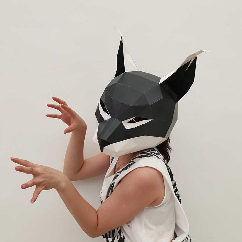 القط الوشق قناع للهالوين ديكور حفلات لتقوم بها بنفسك مصفوفة تأثيري قناع رأس الطرف الديكور صور الدعامة الزفاف ديكور ورقة ثلاثية الأبعاد
