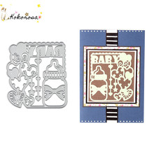 Kokorosa Baby Supplies Goods Decoration Metal Steel Frames Cutting Dies DIY Scrap Booking Photo Album Embossing Paper Cards Dies