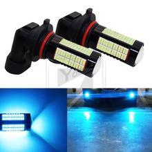 YaaGoo ICEBLUE высокой мощности H8 светодиодный противотуманный светильник прочный грузовик дорожная лампочка лампа H11 106SMD 2 шт