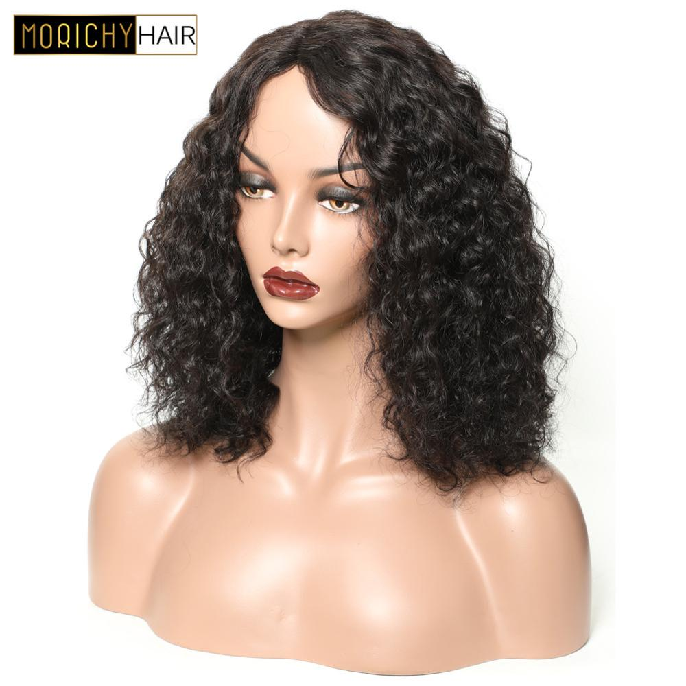 Morichy Short Bob Curly Wigs Non-Remy M Brazilian Human Hair Wigs Lace Part Pre Plucked Hairline Natural Black Color Free Ship