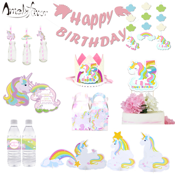 Unicorn Party Supplies Box Invitation Cards Banner Hanging Straws Bags Cupcake Topper Bottle Labels Balloon Unicorns Decorations image