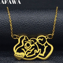 2019 New Fashion Family Dad Mum and Two Baby Stainless Steel Necklace for Women Gold Color Necklace Jewelry colgante N19321 2019 family stainless steel necklace women jewlery silver color dad mum and son statement necklace jewelry gargantilla n18018