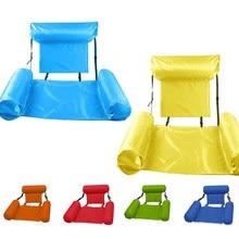 Colchón de aire inflable plegable, cama de playa, piscina, deportes acuáticos, tumbona, silla flotante, hamaca