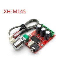 XH M145 המקורי ברזולוציה גבוהה דיגיטלי מגבר בכיתה ד אודיו מגברי DC12V HD YDA138 E