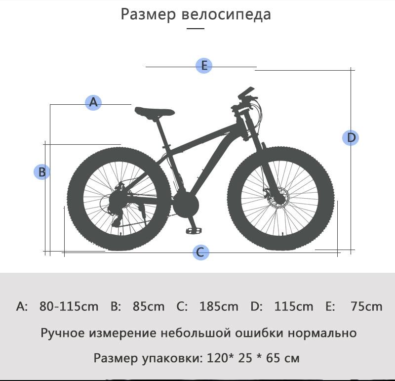 "H71fbf0f1cd7f49a6ba0386868f574e43v wolf's fang bicycle Mountain Bike road bike Aluminum alloy frame 26x4.0"" 7/21/24speed Frame Snow Beach Oversized Bicycle Bikes"