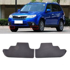 CAPQX For Subaru Forester 09-12 Car Front L/R Wheel Fender Mud Flap Mudflap Sludge Mire Splash Guard Cover Mudguard Fender