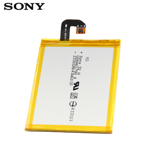 Image 5 - オリジナル交換ソニーソニーのxperia Z3 L55T L55U D6653 D6633 D6603 LIS1558ERPC本物の携帯電話のバッテリー3100mah