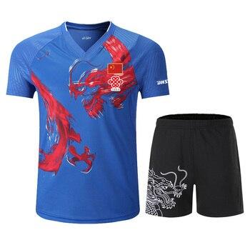 Рубашки для настольного тенниса для мужчин и женщин, костюмы для настольного тенниса