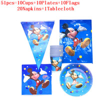 51pcs\lot Kids Favors Cartoon Tissues Minnie Mouse Plates Birthday Party Cups Dishes Baby Shower Decoration napkins Supplies