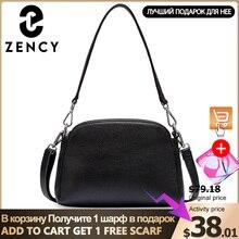 Zency 100% 本革ファッションの女性のショルダーバッグホワイトシェルバッグ2ジッパー閉鎖エレガントなクロスボディ財布ブラック