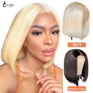 UWIGS 613 Bob Wig 13X4X1 Lace Front Human Hair Wigs 180 Density Straight Bob Lace Front Wigs Brazilian Remy Hair Wigs For Women