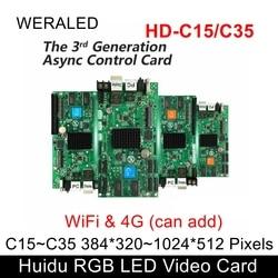 Huidu HD-C15C غير متزامن كامل اللون LED بطاقة الفيديو ، يمكن إضافة اللاسلكية واي فاي/3G/4G وحدات (HD-C15/C35/A3/HD-T901 للبيع)