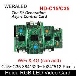 Huidu HD-C15C Asynchronization Volle Farbe LED Video Karte, kann hinzufügen drahtlose WIFI/3G/4G modulare (HD-C15/C35/A3/HD-T901 auf verkauf)