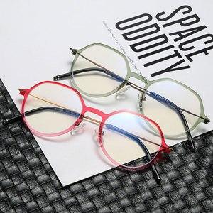 Image 1 - Reven Jate erkekler ve kadınlar Unisex moda optik gözlük gözlük yüksek kaliteli gözlük optik çerçeve gözlük 1849