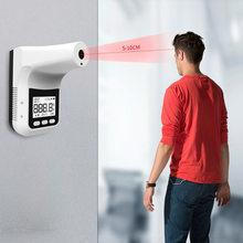 Цифровой термометр K3 PRO с ЖК-дисплеем, Бесконтактный смарт-термометр для лба, тела, для взрослых, офисный магазин, инфракрасный