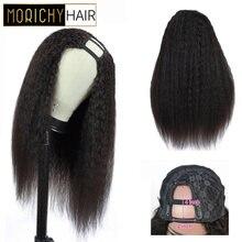 Morichy diy u part full wig kinky straight malaysian non remy