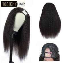 Morichy DIY U Part Full Wig Kinky Straight Malaysian Non-Remy Real Human Hair 150% Density Glueless Emo Goth Punk Hairstyle Wigs(China)