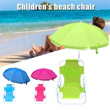 Beach Chairs and Umbrellas Outdoor Beach Folding Multifunctional Portable Deck Chairs for Children MFT2 cheap CN(Origin) Other Chaise Lounge 37x30x47 cm as shown Outdoor Furniture Modern