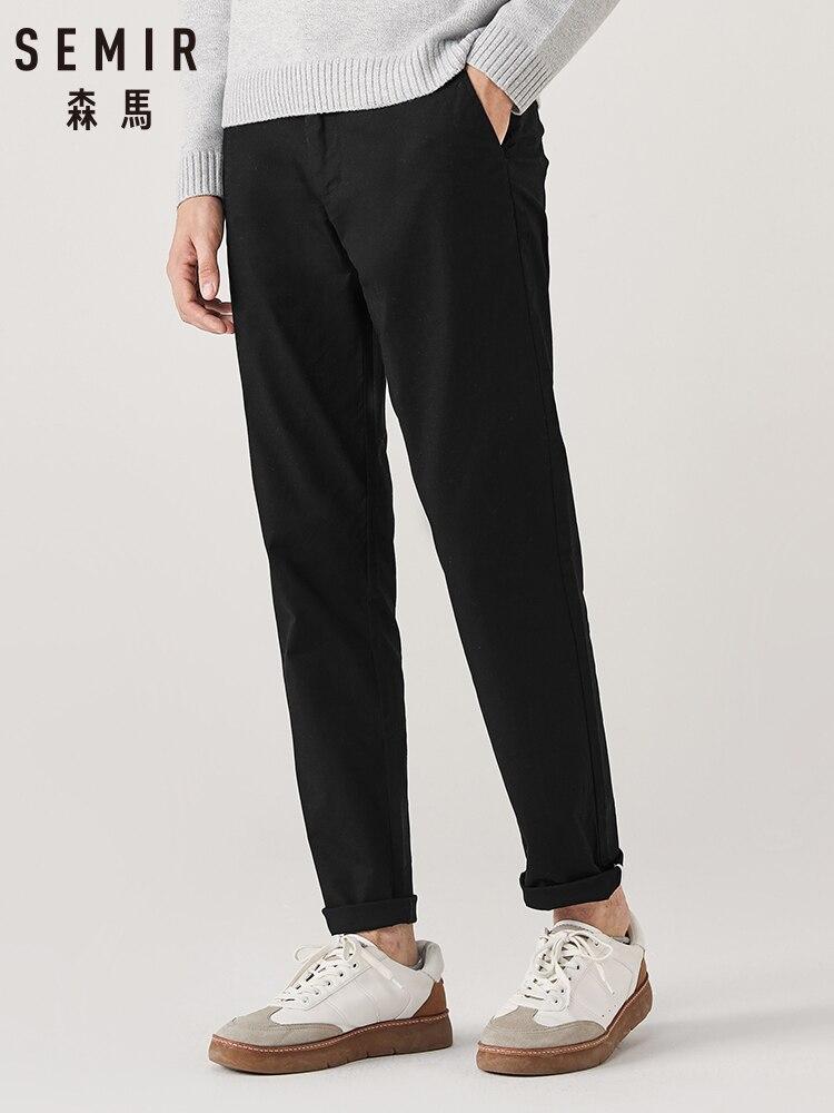 Мужские повседневные брюки SEMIR, Стрейчевые брюки с хлопковой текстурой, весна 2019