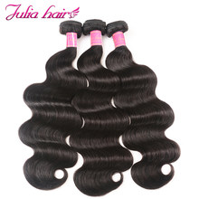 Ali Julia Hair Malaysian Body Wave 100% Human Hair Weave Bundles 8 to 30 Inches 3 Bundles Deal Remy Hair Extension Double Weft(China)