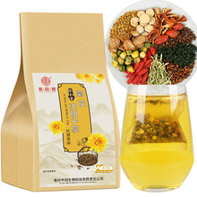 цена на Food From China Chrysanthemum Cassia Seed Green Tea  Slimming Tea Eyesight Detox Diet Qing Wen  Flower Tea Bambou  Mascarillas