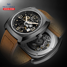 2020 Seagull Watch Mens Barrel Automatic Mechanical Watch Hollow Perspective Luminous Mechanical Watch Large Dial 849.27.6094