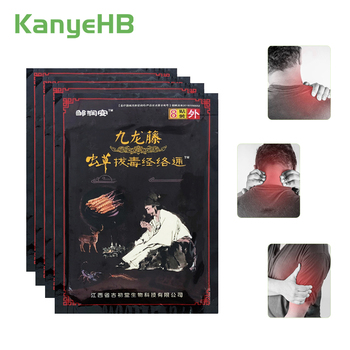 32pcs/4bags Precious Cordycep Pain Relief Patch Arthritis Rheumatism Back Muscle Fatigue Knee Joint Medical Pain Removal Plaster 56pcs 7bags medical arthritis pain plaster upper back muscle pain relief patch tiger balm sciatica back pain plaster d1143